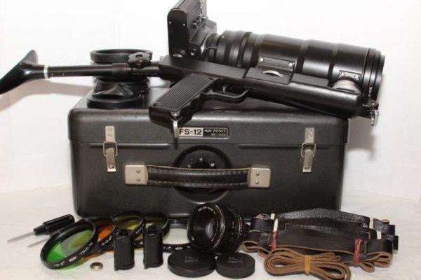 Zenit FS12 Fotosnaiper